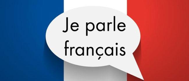 dating site- ul traducere franceza